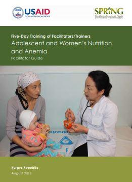 Cover of Adolescent and Women's Nutrition and Anemia Facilitator Guide